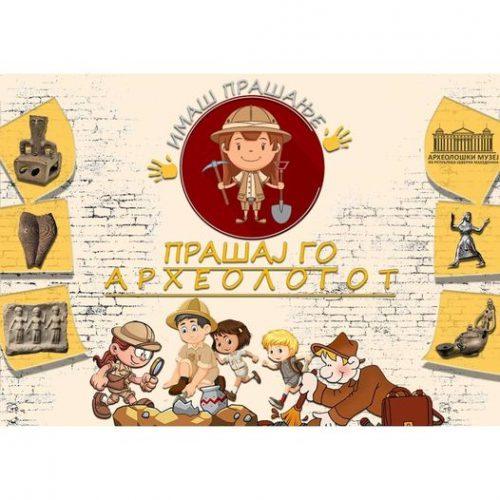 """Read more about the article Fillojmë me projektin """"Pyet arkeologun"""""""