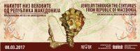 """Read more about the article Отворена изложбата – """"Накитот низ вековите од Р. Македонија"""""""