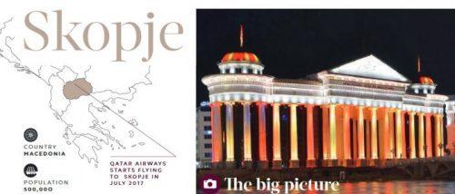 Read more about the article Археолошки музеј на Македонија како симбол на градот Скопје во списанието на Qatar Airways.