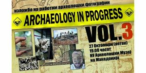 """Archaeology in progress"" Vol.3"