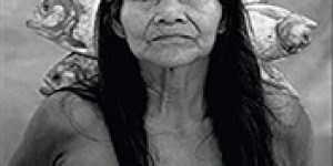 "Покана за изложбата ""Перуанска Амазонија"""