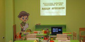 Млади археолози