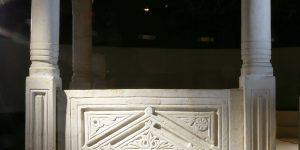 Дел од ограда за олтарен простор во ранохристијанска црква – базилика, V/VI век