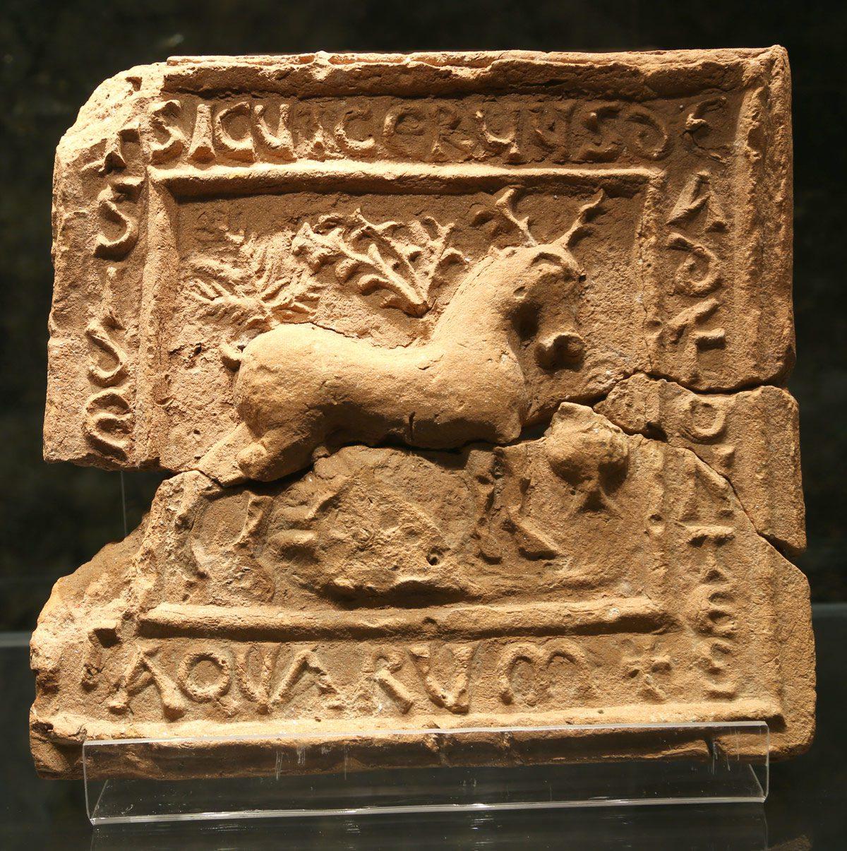 """Икона """"Давидов псалм"""" (Псалм 42), V/VI век"""